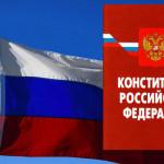 О русском патриотизме